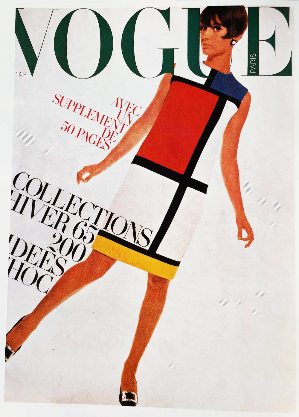 vogue_paris_mondrian_1965.jpg