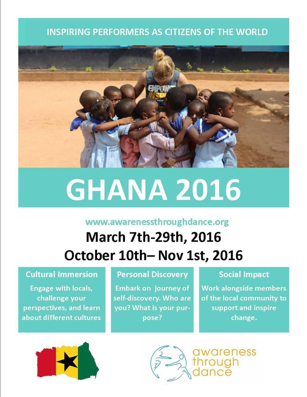 Ghana2016Flyer.jpg