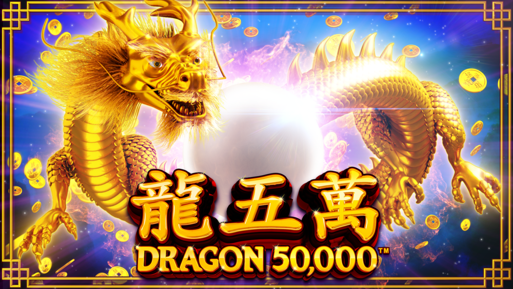 Dragon50000