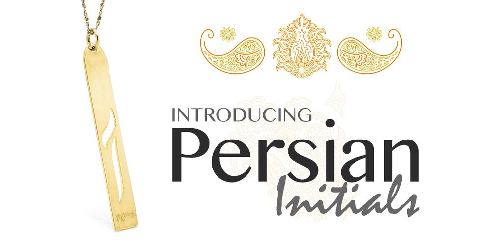 RiVazi Persian Initials