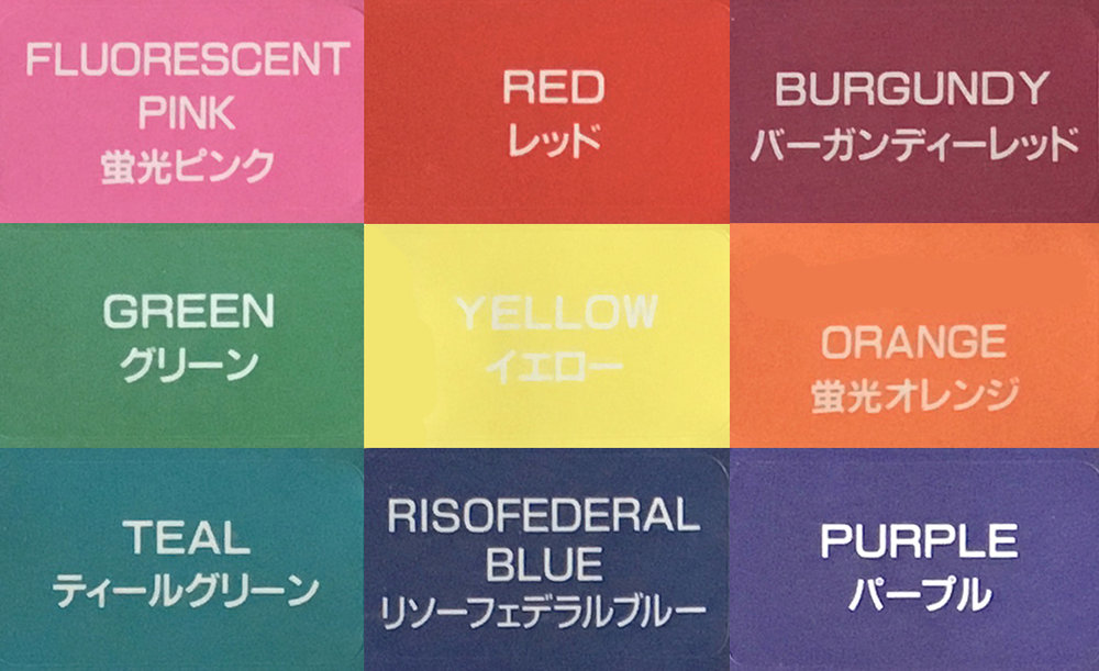 Riso colors.jpg