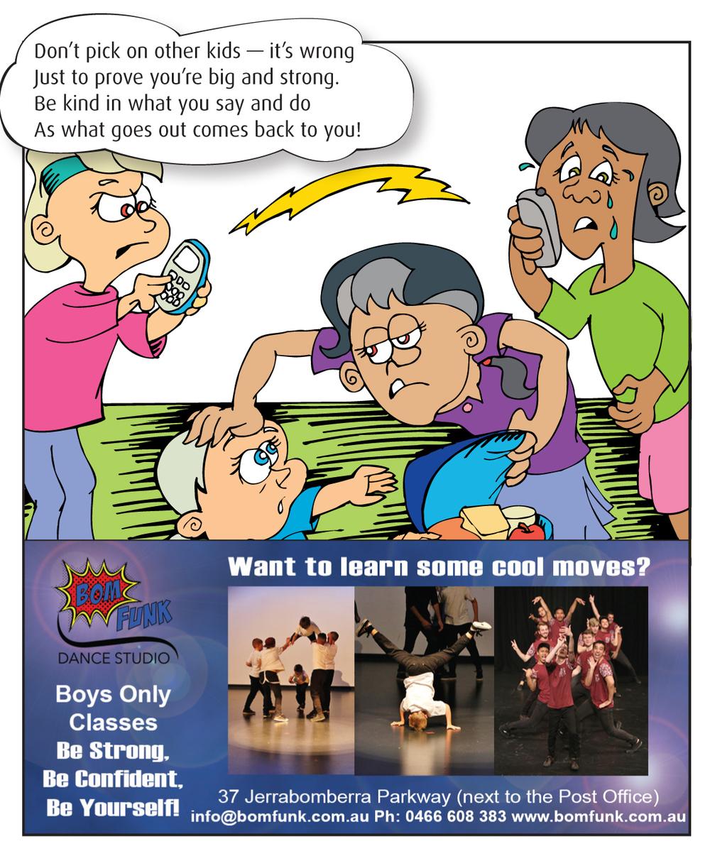 Bom Funk Dance ad 2.jpg