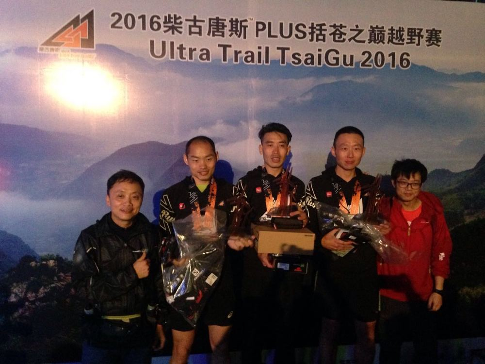 The men's podium of the 2016 Tsaigu Tangsi Plus 50 miles race
