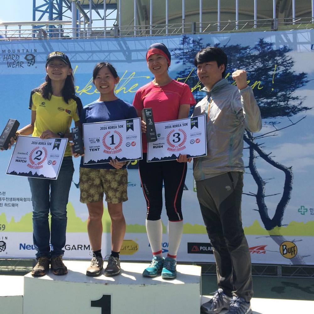 Podium of the women's 59 km race.