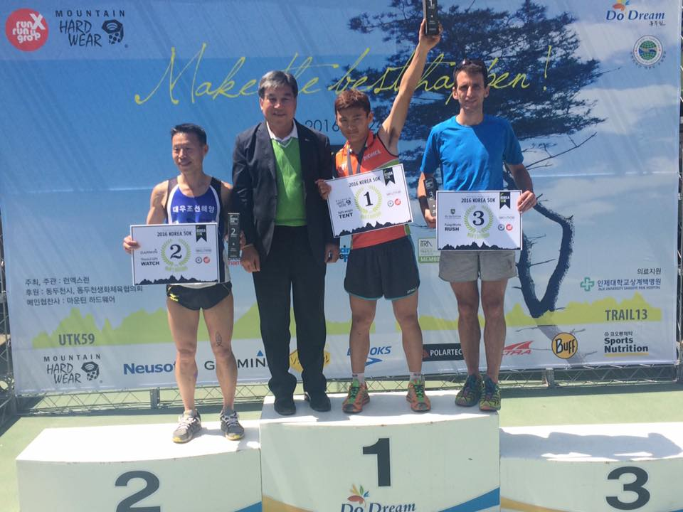 Podium of the men's 59km race