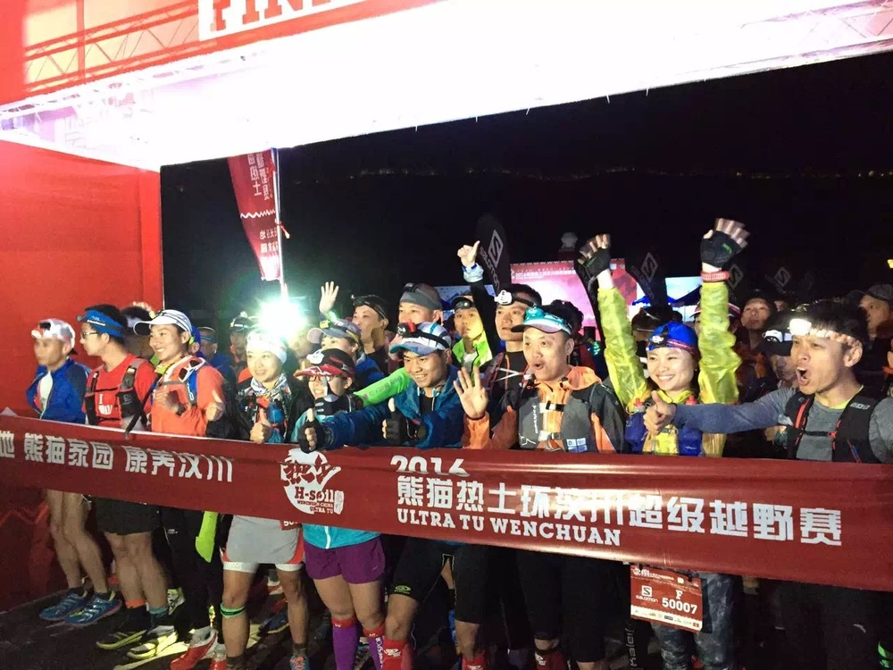The start of the Wenchuan 50k race was still held at nighttime, though just before dawn