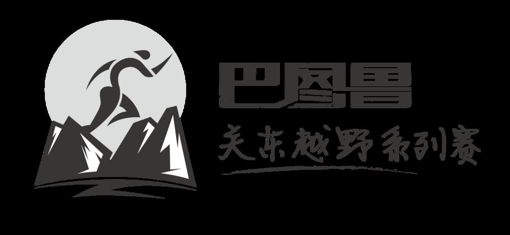 2017 Candidate Race Baturu Trail A Journey Of Warriors Asia
