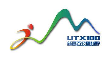 UTX100.jpg