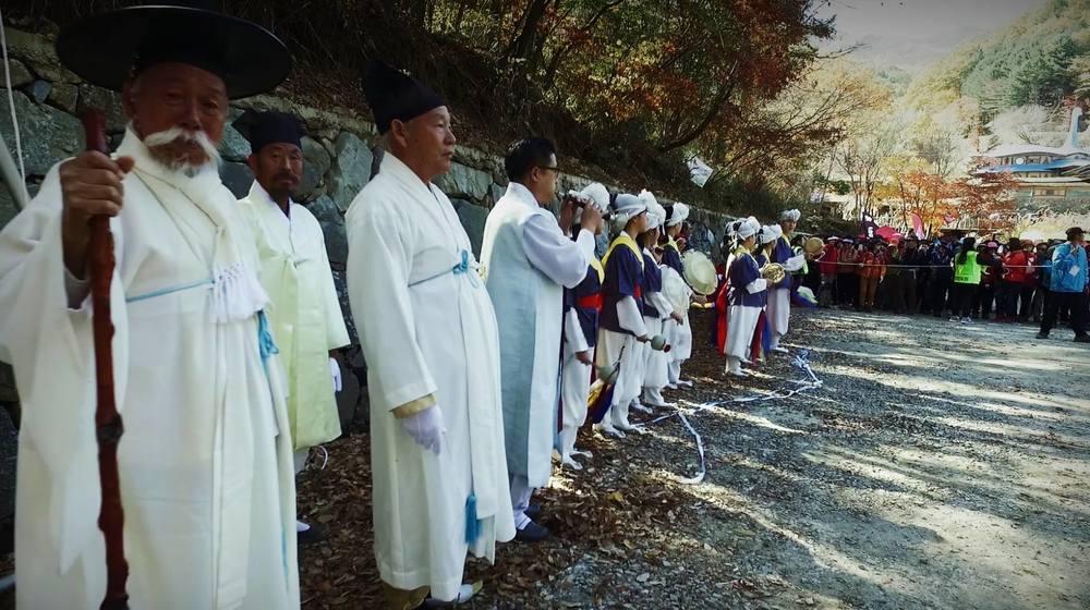 UTMJ - Run on and around a holy mountain Korea