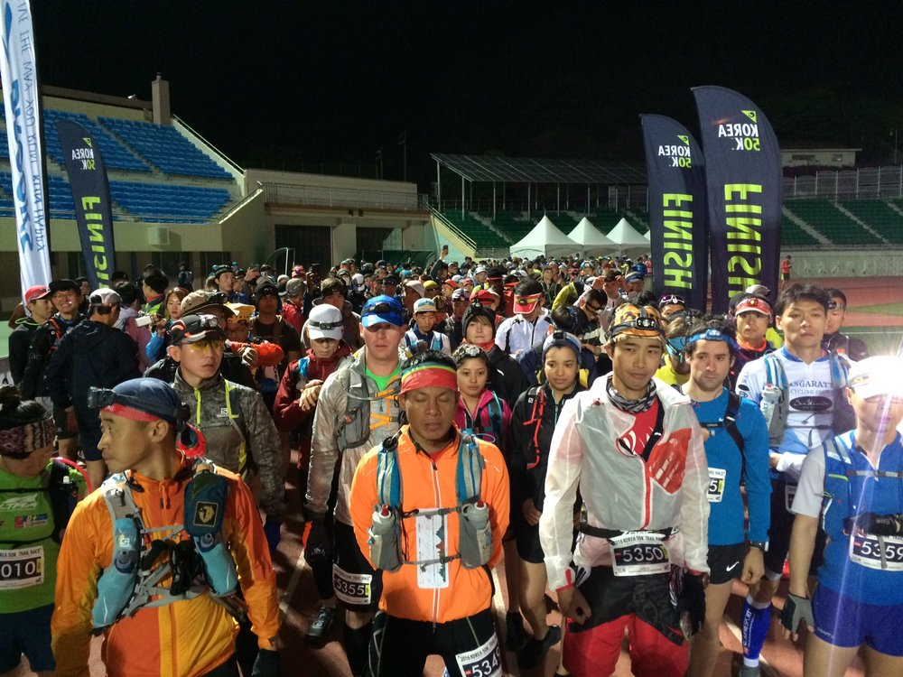 tale of the trail - Date: 22 April 2018Country: South KoreaRace venue: Dongducheon City StadiumEdition: 4Event organiser: RunxrunRace distances: 58 km Elevation gain: 3500Hm (58km)Highest altitude: TBCStart time: 5.00 a.m. Cut-off time: 18.30 (13,5 hours)Asia Trail Master finisher points: 100Max Asia Trail Master performance points: 400Grandmaster Quest: NoEvent website: LinkEvent registration: Opening mid-SeptemberInternational gateway: Seoul / Incheon2017 Male Champion: Ruy Ueda (JPN)2017 Female Champion: Marie McNaughton (NZL)