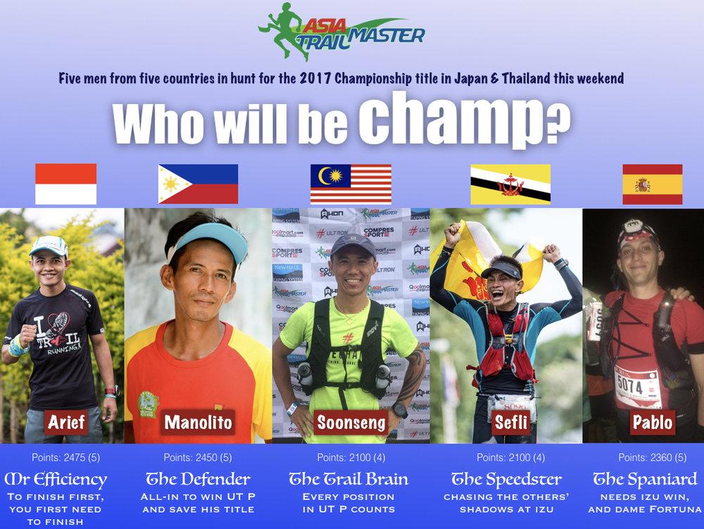 ATM Championship Final.001.jpeg