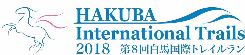 Hakuba_Logo2018.jpg