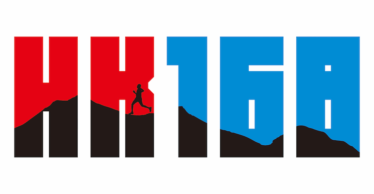 HK168 Logo Revised.jpg