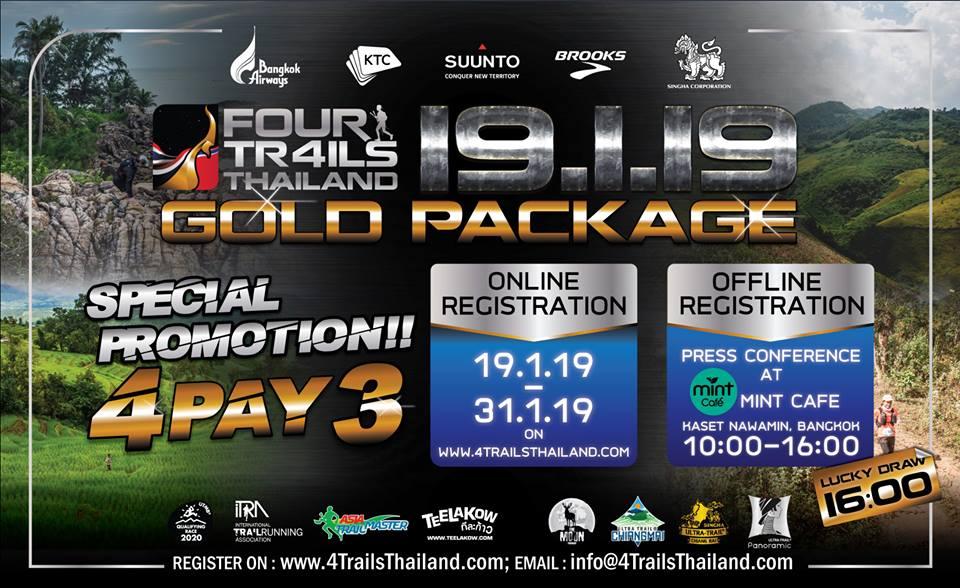 4Trails Thailand 4PAY3.jpg