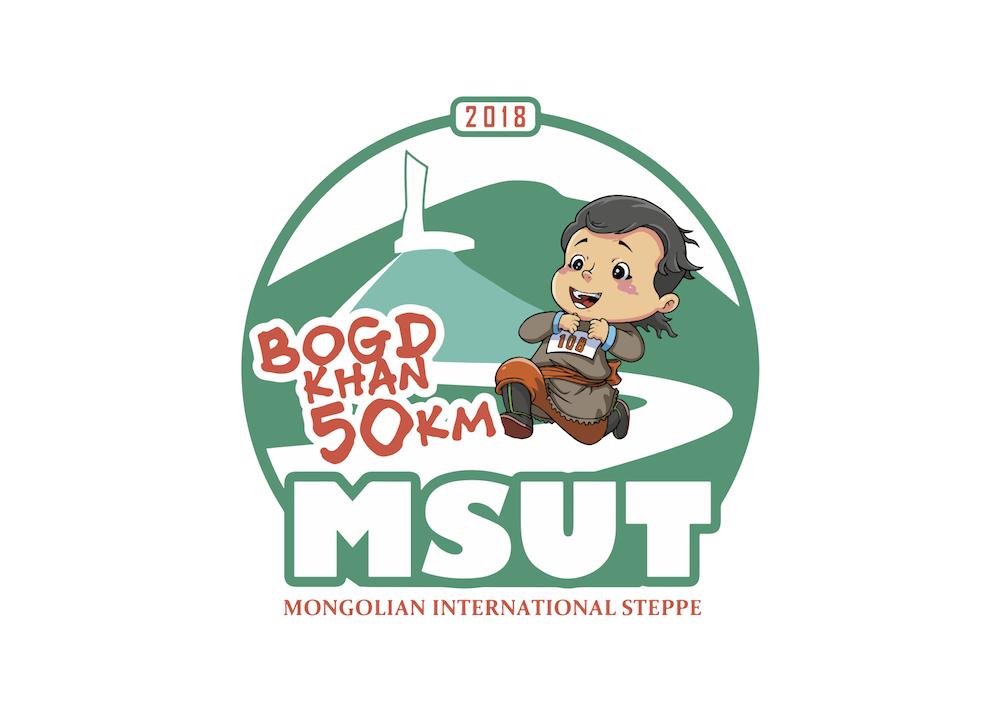 msut_logo.png