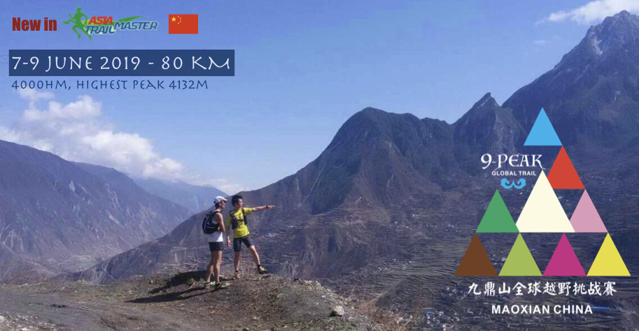 9 Peak Global Trail flyer.001.jpeg