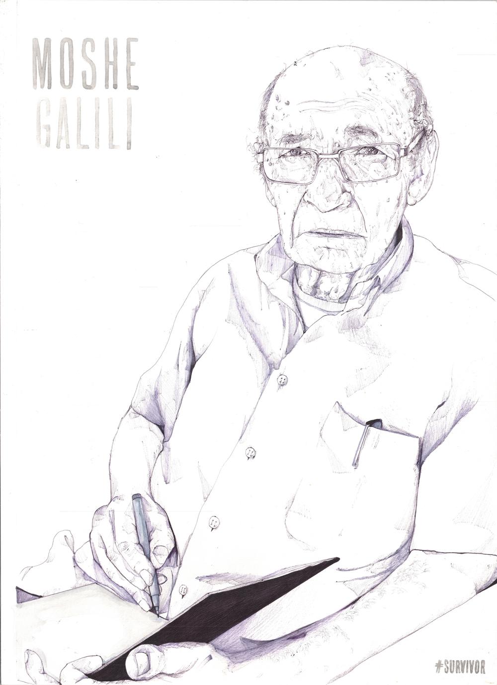 Moshe Galili