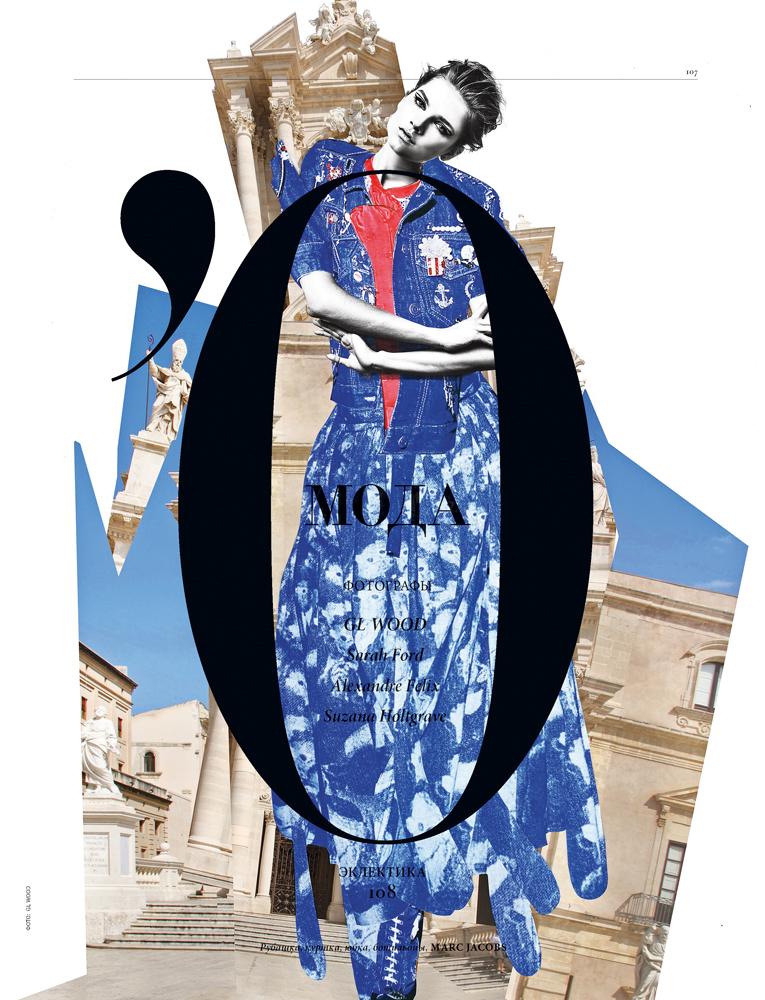 fashion_GLWood_HR_Page_1.jpg