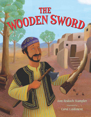 thewoodensword.jpg