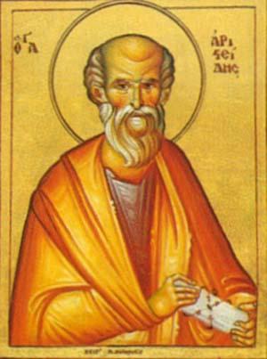 Saint Aristides, Athens, c. 133