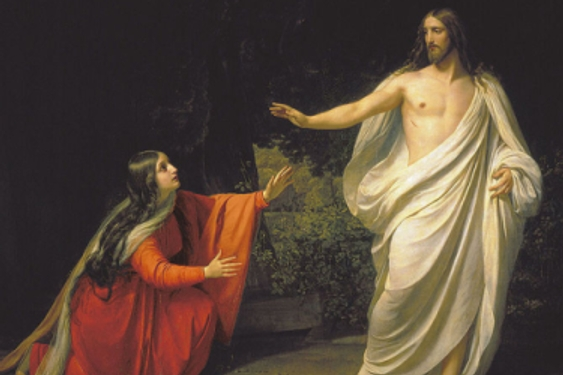 Appearance of Jesus to Mary Magdalene (Alexander Ivanov 1835)