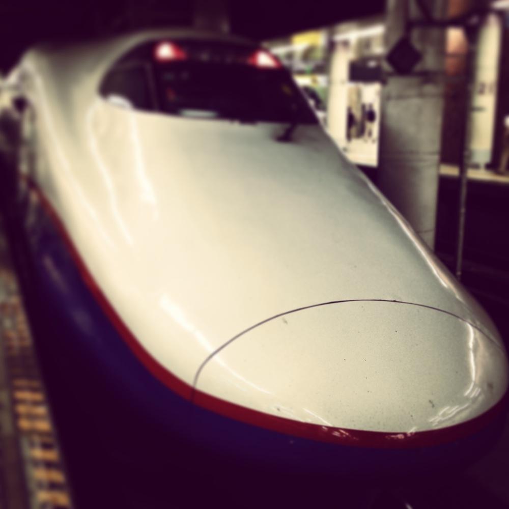 Shinkansen for Kyoto
