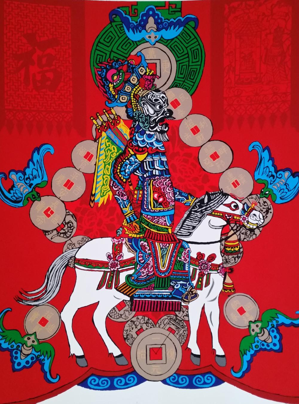 Fujiang