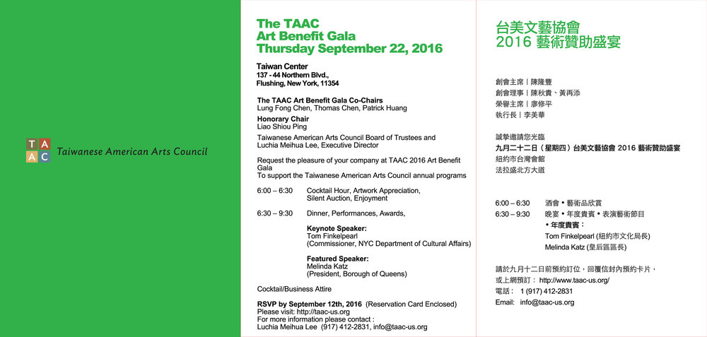 Final-0821 Invitation_IN_3(TAAC_Gala_2016)_OL1.jpg