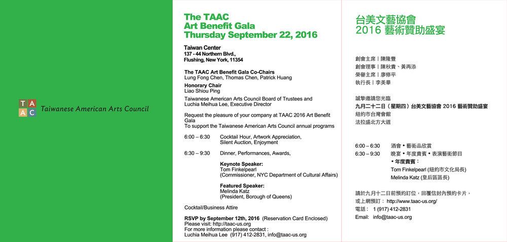 Final-0821 Invitation_IN_3(TAAC_Gala_2016)_OL1.jpg