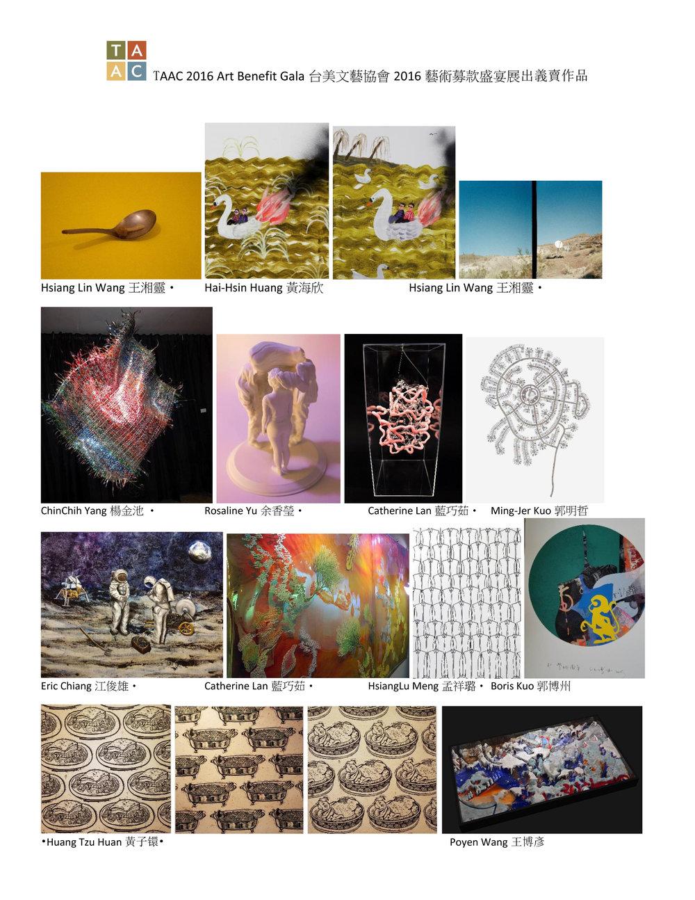 PDF 2016藝術募款盛宴展出義賣作品AAC 2016 Art Benefit Gala1.jpg
