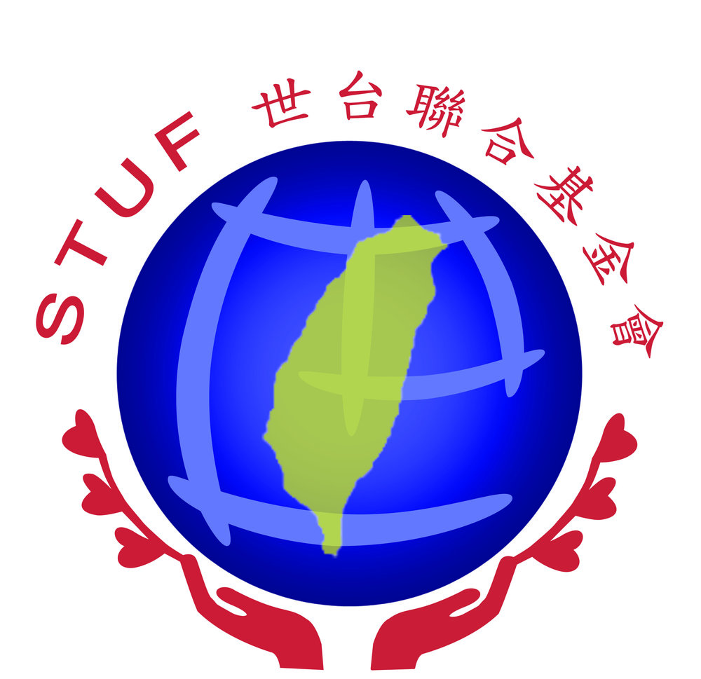 STUF logo large file.jpg