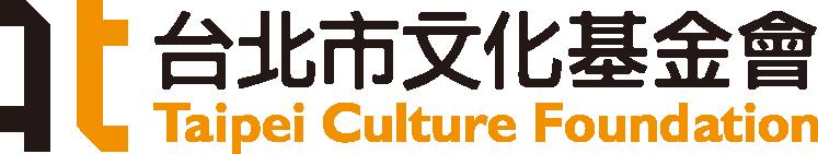 台北市文化基金會logo.png
