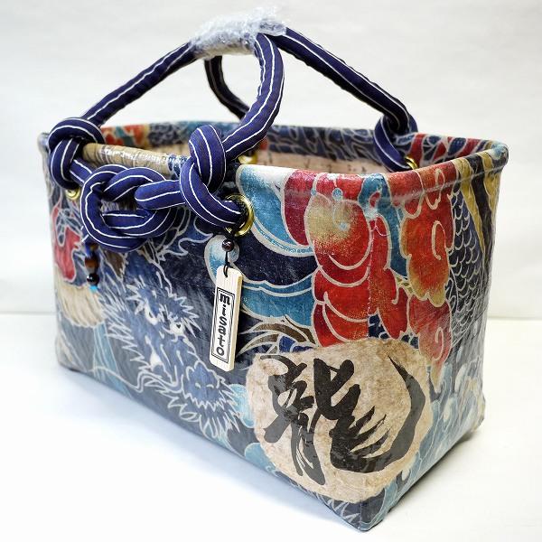 Kyoto-bag.jpg