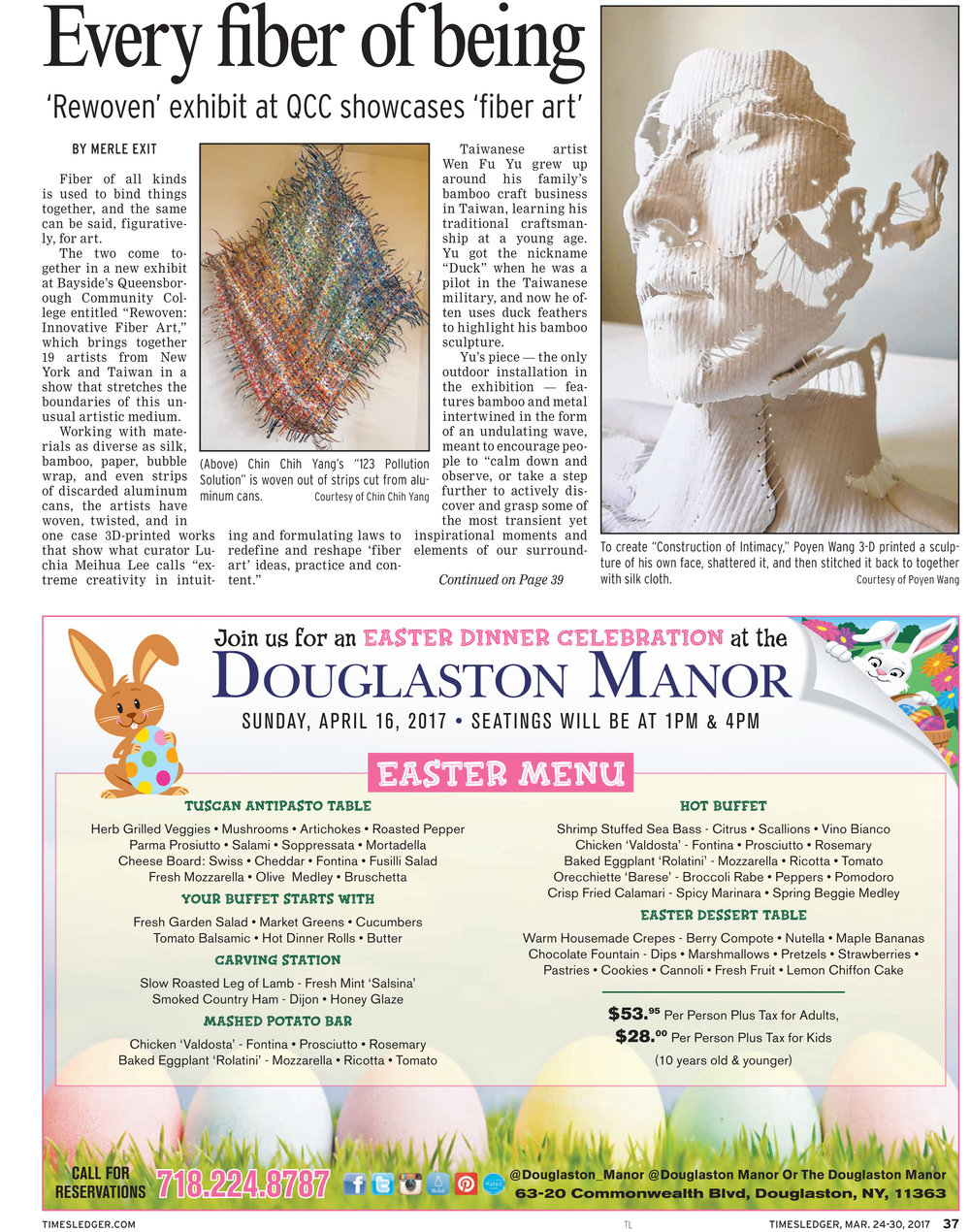 Times Ledger 2017_12tl-Poyen Chinchih 37.jpg