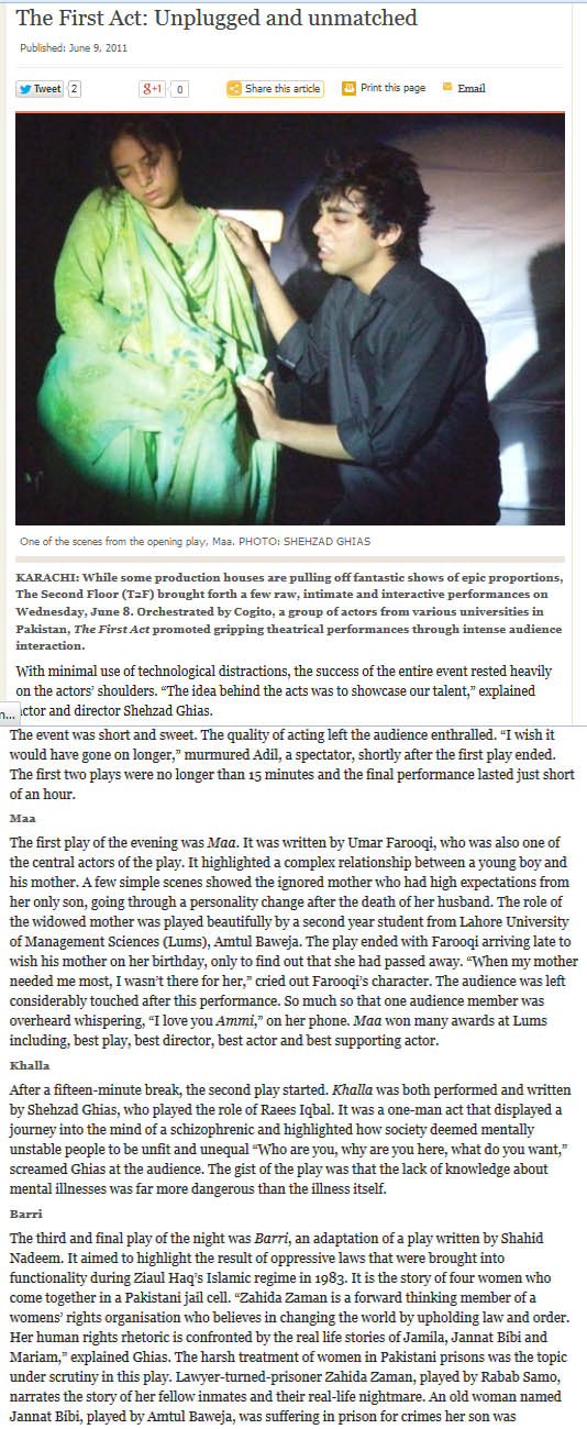 Review of the First Act in Express Tribune, Khalla and Barri directed by Shehzad Ghias - June 2011