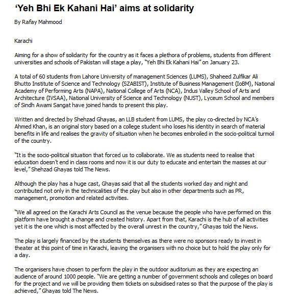 Interview in the News promoting 'Yeh Bhi Ek Kahani Hai' - January 2010