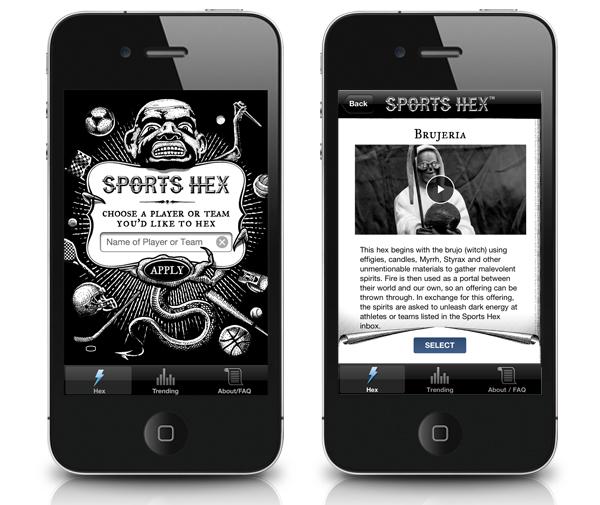 SportsHexMobile
