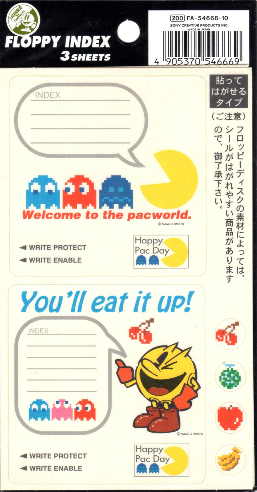 "acimon :     ( ナムコパックマンフロッピーディスクインデックスシール/namco""Pac-Man""FloppyDiskIndexSeal から)"