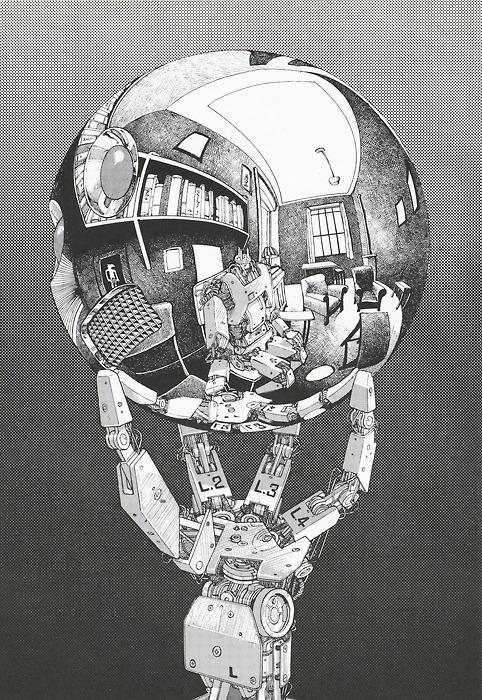 uurrss :     Katsuhiro Otomo   After Escher