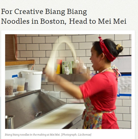 For Creative Biang Biang Noodles in Boston, Head to Mei Mei  By Liz Bomze  April 17, 2014