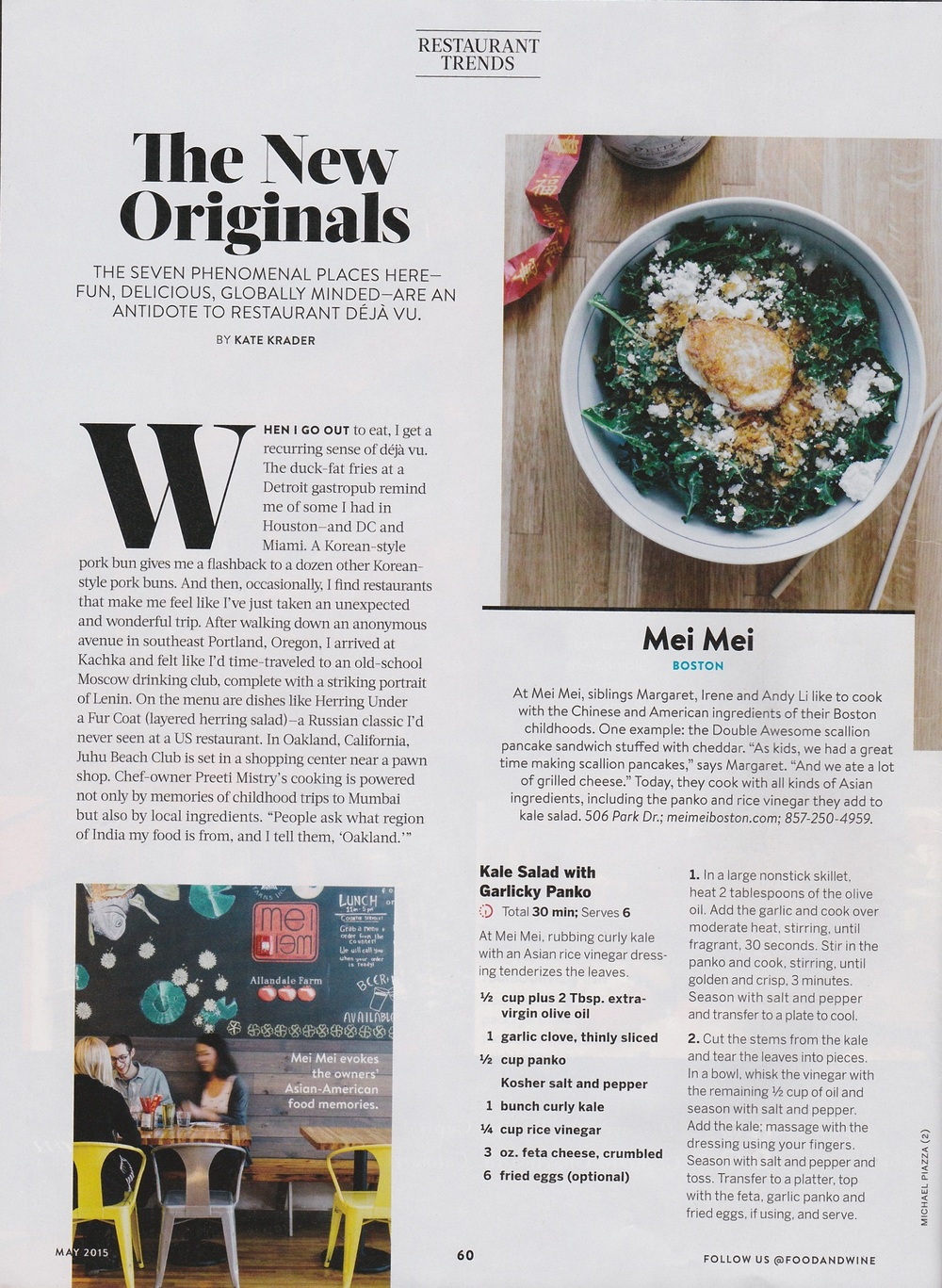 FOOD AND WINE MAGAZINE The New Originals May 2015 / By Kate Krader