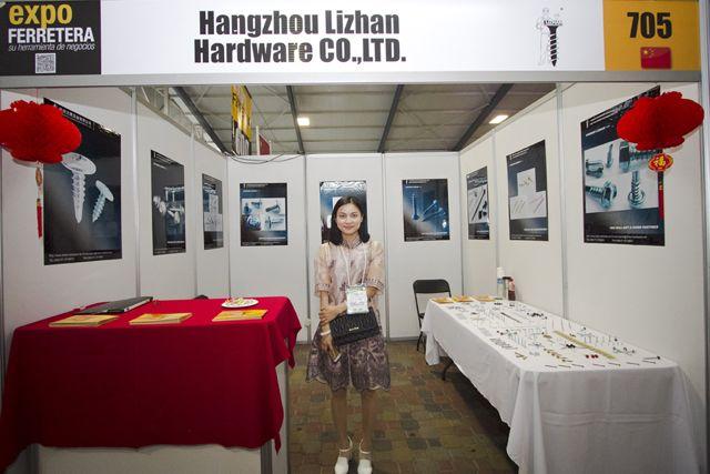 Hangzhou Lizhan Hardware Co.jpg