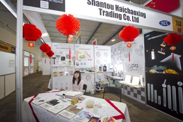 Shantou Haichaoxing Trading Co.jpg
