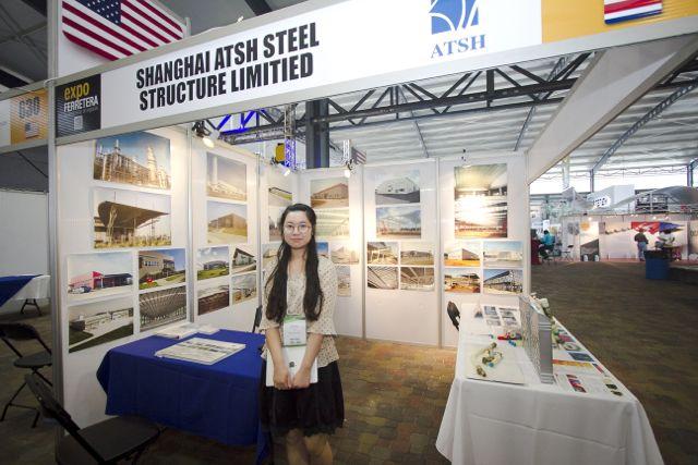 Shanghai ATSH Steel Structure Limited.jpg