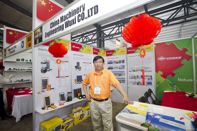 China Machinery Engineering Wuxi.jpg