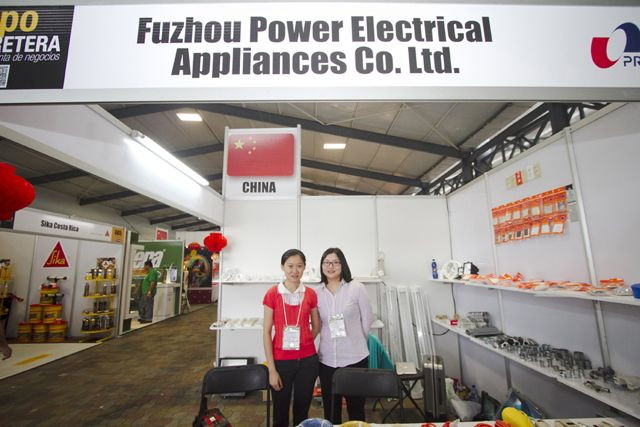 Fuzhou Power Electrical Appliances.jpg