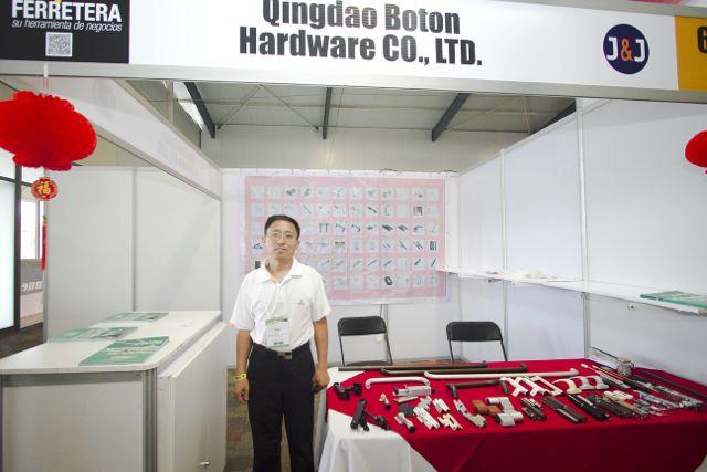 Qingdao Boton Hardware.jpg