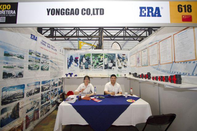 Yonggao Co..jpg