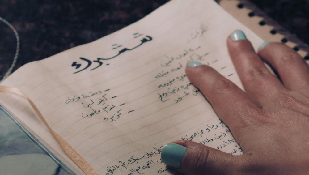 Shishbarak - A Short Film