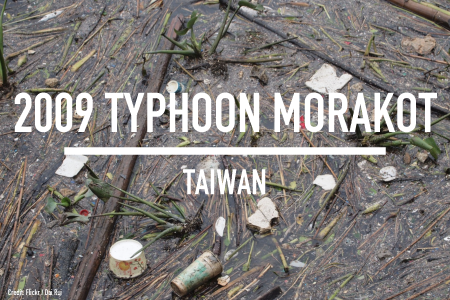 2009-Typhoon-Morakot-Taiwan-Disaster-Banner.png
